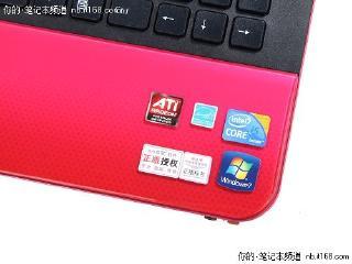 新年大降价SONY索尼粉色红色蓝色银色I5I7独显1G