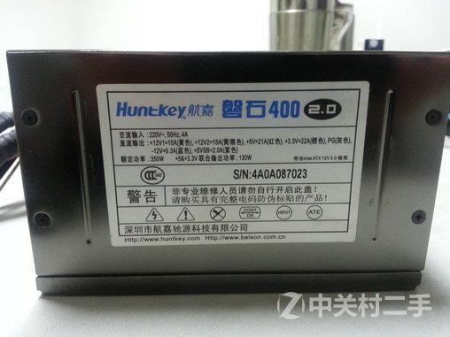 航嘉hk400-55ap p4静音电源