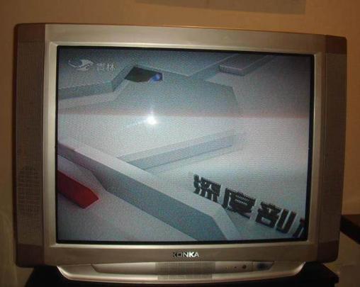 便宜转让29寸康佳彩电-crt普通电视-二手库-中关村在线