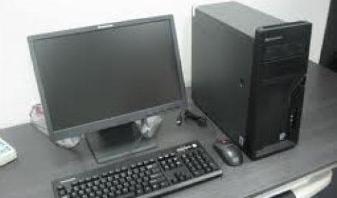 电脑内存条在哪里
