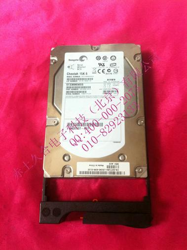 dell 005048786 300g 15k sas 硬盘 h716h 118032607-a01   dell