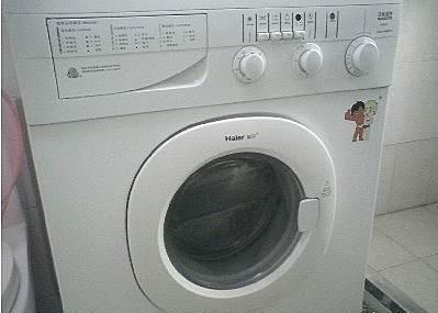 转让海尔全自动洗衣机-洗衣机-二手库-中关村在线